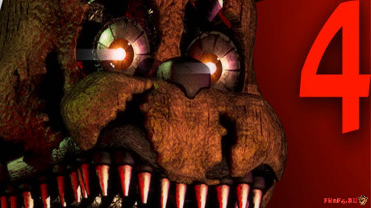 скачать Five Nights at Freddy's 4